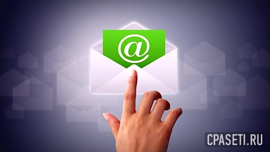 Как заработать в CPA с помощью E-mail рассылки