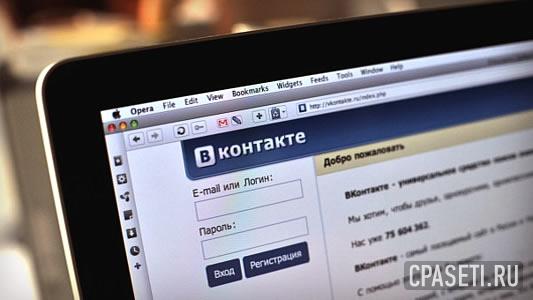 Раскрутка группы Вконтакте – 5 реальных способов